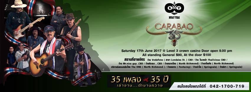 Carabao Live in Melbourne, เด็กออส, dekaus, melbourne, คนไทย, คนไทย เมลเบิร์น, เมลเบิร์น, KT Muay Thai