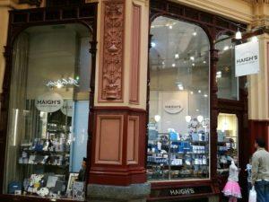 ร้าน Haigh's Chocolates