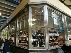 ร้าน Local Wine ในตลาด Vic Market Melbourne ของฝาก ของที่ระลึก