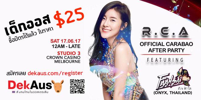 Official Carabao After Party with DJ Faahsai, เด็กออส, dekaus, melbourne, คนไทย, คนไทย เมลเบิร์น, เมลเบิร์น