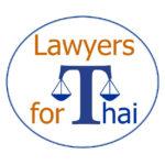 Lawyers for Thai ทนายไทย เมลเบิร์ ทนาย Melbourne